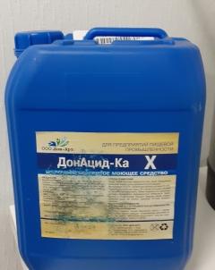 Промывочная жидкость 9л.(13кг.)